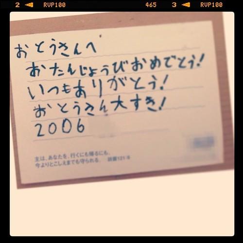 2014-06-10_birthday.jpg