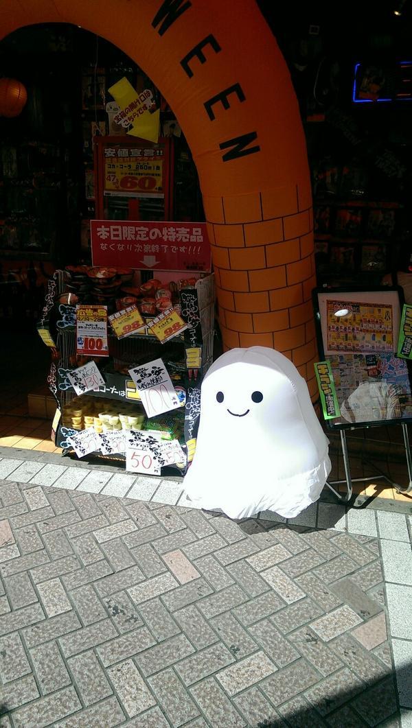2014-10-07_kiyotaka_akkyo.jpg