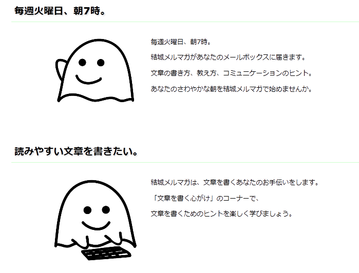 2013-01-08_webpage1.png